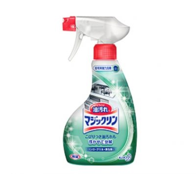 b27fb0fbed45 Best Japanese Cleaning Products | Clean Your Space With Ease!|Gyl ...